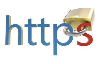 安装SSL证书的好处