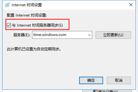 SSL证书无效原因及解决方法