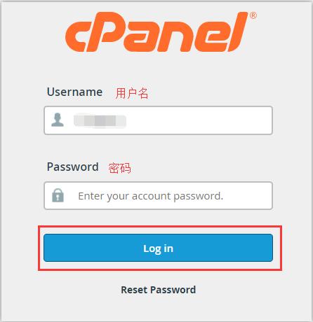 安装SSL证书步骤