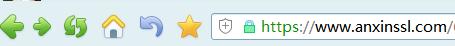 OV SSL证书浏览器展现形式