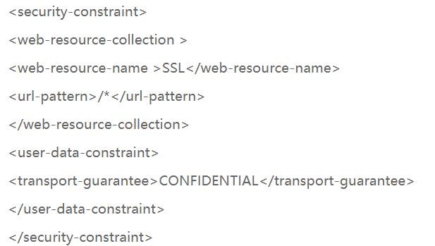 如何申请SSL证书搭建https网站