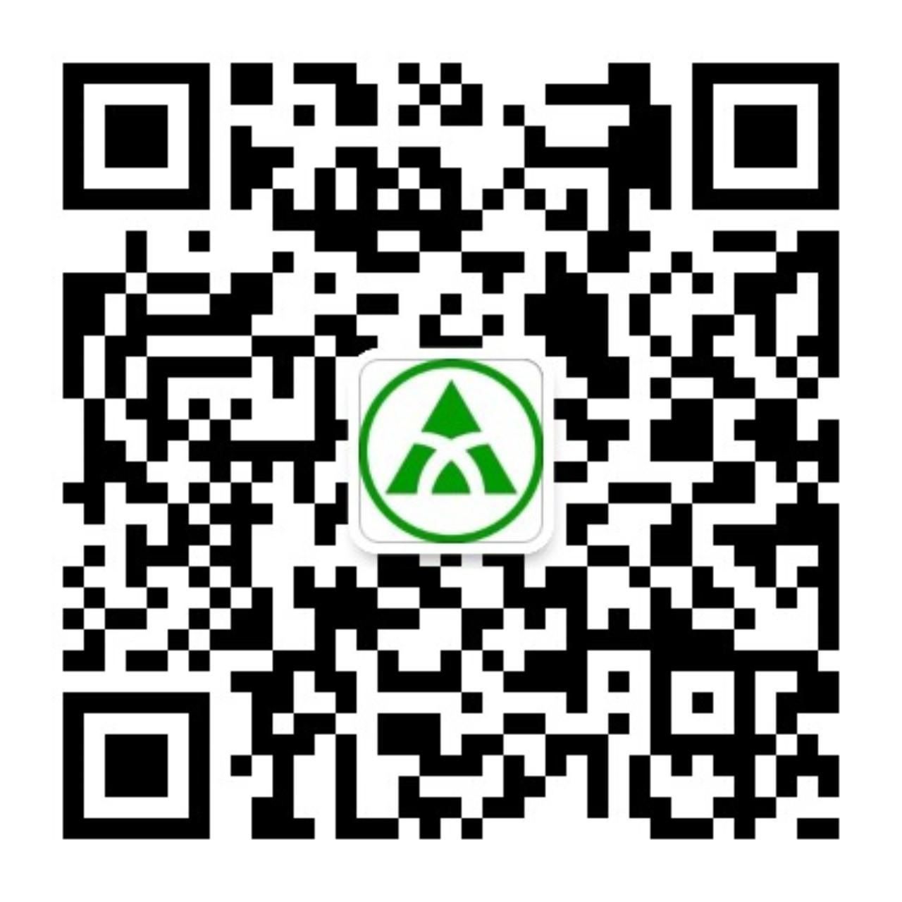 安信证书微信公众号
