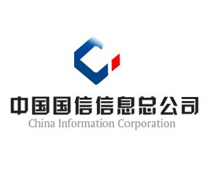 https证书客户案例-中国国信信息总公司