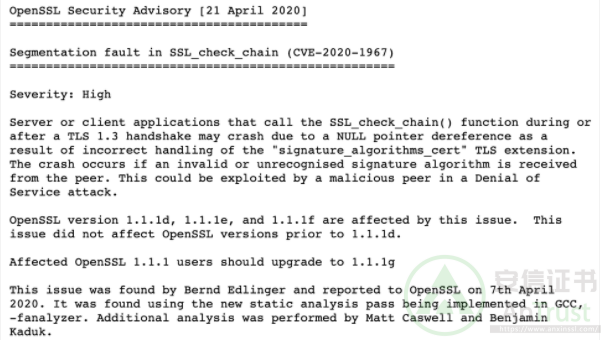 OpenSSL官方公告
