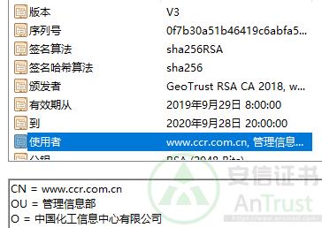 OV SSL证书客户案例