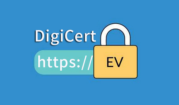 DigiCert EV SSL证书
