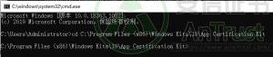进入SDK的安装目录