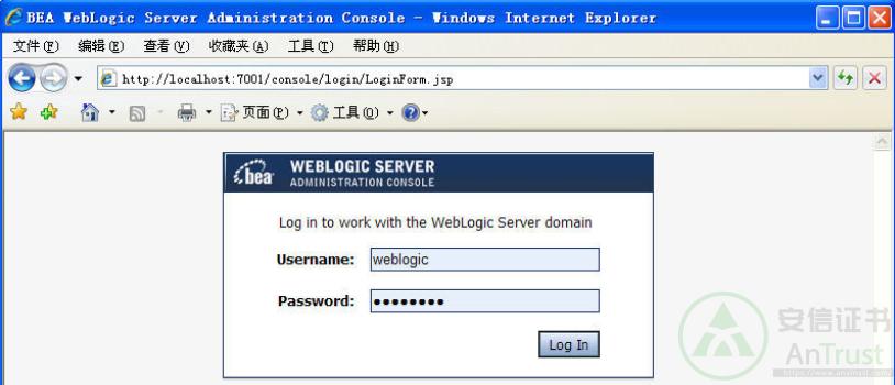 登陆Weblogic控制台