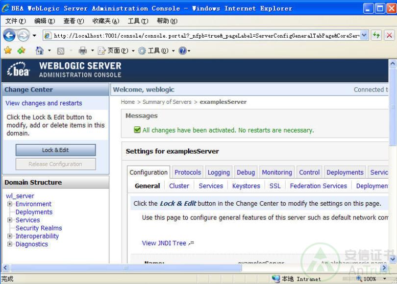 重启完成在Weblogic服务器安装SSL证书
