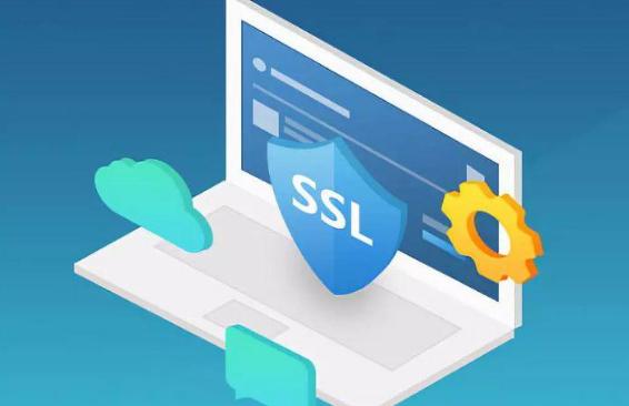 安装部署SSL证书