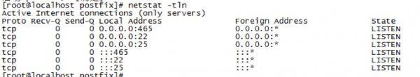 重启Postfix服务器