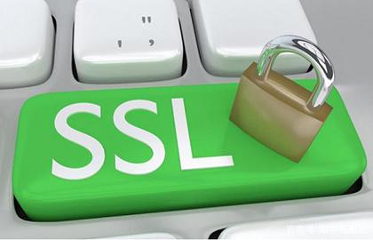 高端SSL证书