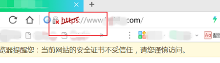 浏览器https是红色的